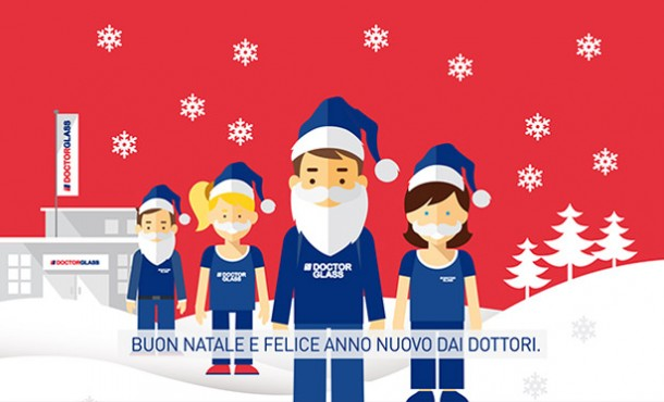 DG_ChristmasBanner